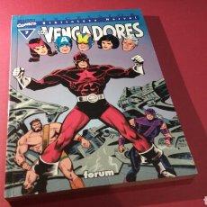 Cómics: LOS VENGADORES 7 EXCELENTE ESTADO BIBLIOTECA MARVEL EXCELSIOR FORUM. Lote 108888788