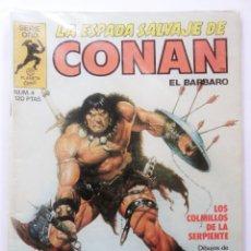 Cómics: LA ESPADA SALVAJE DE CONAN 1ª EDICIÓN SERIE ORO NÚMERO 4. LOS COLMILLOS DE LA SERPIENTE. 1982. Lote 109074771