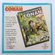 Cómics: LA ESPADA SALVAJE DE CONAN 1ª EDICIÓN SERIE ORO NÚMERO 5. EL COLOSO DE SHEM. 1982. Lote 109075315