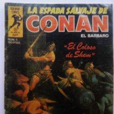 Cómics: LA ESPADA SALVAJE DE CONAN 1ª EDICIÓN SERIE ORO NÚMERO 5. EL COLOSO DE SHEM. 1982. Lote 109075367