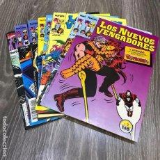 Cómics: LOTE NUEVOS VENGADORES - FORUM - 1987 (12 CÓMICS). Lote 109080655