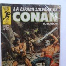 Cómics: LA ESPADA SALVAJE DE CONAN 1ª EDICIÓN SERIE ORO NÚMERO 35. EL PÁJARO DE DIAMANTE. 1985. Lote 109402263