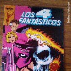 Cómics: 4 FANTASTICOS 37 FORUM. Lote 109437311