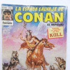 Cómics: LA ESPADA SALVAJE DE CONAN 1ª EDICIÓN SERIE ORO NÚM 74. LA SÉPTIMA ISLA DE LA PERDICIÓN. 1988. Lote 109472783