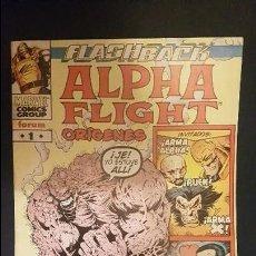 Cómics: ALPHA FLIGHT: ORIGENES (ESPECIAL) - FORUM. Lote 109747859