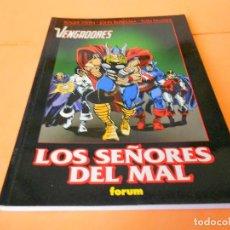 Cómics: LOS VENGADORES. LOS SEÑORES DEL MAL. OBRAS MAESTRAS Nº 36. BUEN ESTADO. Lote 109752135