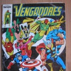 Cómics: LOS VENGADORES 1 NUMERO UNO FORUM VOL 1 - POSIBILIDAD DE ENTREGA EN MANO EN MADRID. Lote 110187483