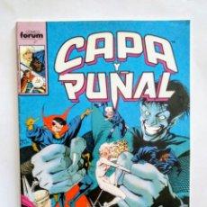Cómics: COMICS FORUM CAPA Y PUÑAL N°11. Lote 110532340