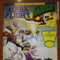 Cómics: MARVEL TWO IN ONE ALPHA FLIGHT DEL 42 AL 44. Lote 111036819