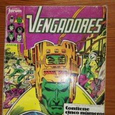 Cómics: LOS VENGADORES DEL 46 AL 50. Lote 111050935