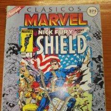 Cómics: CLASICOS MARVEL DEL 1 AL 5. Lote 111055115