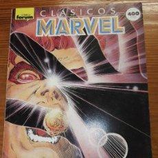 Cómics: CLASICOS MARVEL DEL 26 AL 30. Lote 111055147