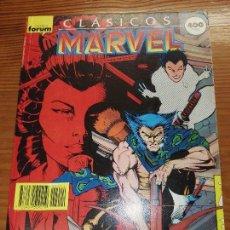 Cómics: CLASICOS MARVEL DEL 16 AL 20. Lote 111055339