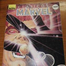 Comics: CLASICOS MARVEL DEL 26 AL 30. Lote 111055387