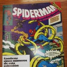 Cómics: SPIDERMAN DEL 206 AL 210. Lote 111055795