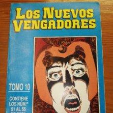 Cómics: LOS NUEVOS VENGADORES DEL 51 AL 55 TOMO 10. Lote 111056643