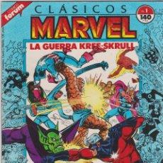 Cómics: CLÁSICOS MARVEL -- COLECCIÓN COMPLETA (41Nº) + 6 EXTRAS. Lote 62212508