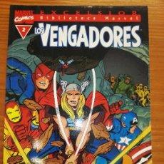 Cómics: BIBLIOTECA MARVEL EXCELSIOR LOS VENGADORES 2. Lote 111200151