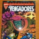 Cómics: BIBLIOTECA MARVEL EXCELSIOR LOS VENGADORES 4. Lote 111200203