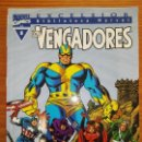 Cómics: BIBLIOTECA MARVEL EXCELSIOR LOS VENGADORES 5. Lote 111200227