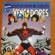 Cómics: BIBLIOTECA MARVEL EXCELSIOR LOS VENGADORES 7. Lote 111200279
