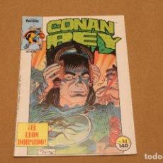 Cómics: CONAN REY Nº 33, EDITORIAL FORUM. Lote 111264927