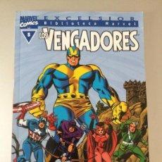 Cómics: BIBLIOTECA MARVEL LOS VENGADORES TOMO 5. Lote 111526915
