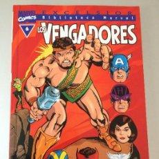 Cómics: BIBLIOTECA MARVEL LOS VENGADORES TOMO 6. Lote 111527183