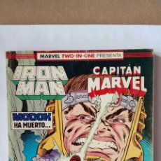 Cómics: MARVEL, IRON MAN, CAPITÁN MARVEL.N°47,48,49. Lote 111860263
