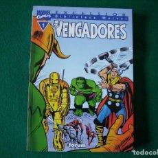 Cómics: BIBLIOTECA MARVEL - LOS VENGADORES Nº 1. Lote 111922287