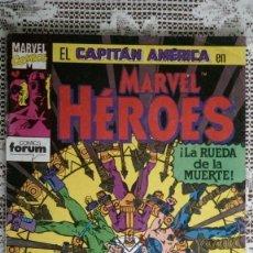 Cómics: EL CAPITAN AMERICA EN MARVEL HEROES, Nº 52, COMICS FORUM. Lote 112167259