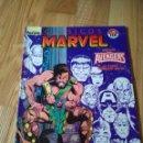 Cómics: COMIC FORUM CLASICOS MARVEL HERCULES Nº 11. Lote 112168607