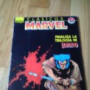 Cómics: COMIC FORUM CLASICOS MARVEL LOBEZNO Nº 17. Lote 112168695
