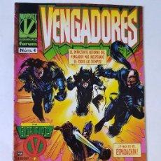 Cómics: VENGADORES VOLUMEN 2 NUMERO 4. Lote 112254019