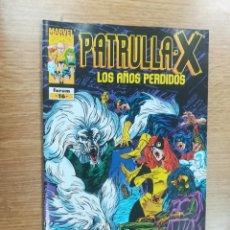 Cómics: PATRULLA X LOS AÑOS PERDIDOS #16. Lote 112386968