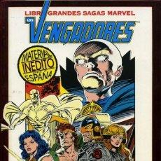 Cómics: GRANDES SAGAS MARVEL VENGADORES - VENGANZA MORTAL - IMPECABLE PRECINTADO. Lote 112752699