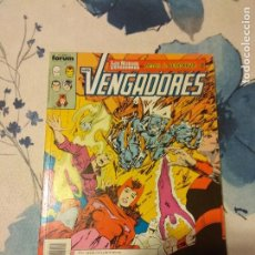 Cómics: RETAPADO VENGADORES TOMO 91,92,93,94 Y 95 FORUM. Lote 113119751