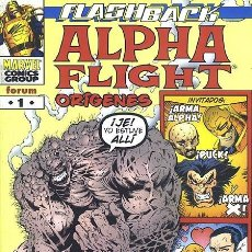 Cómics: FLASHBACK: ALPHA FLIGHT ORIGENES. Lote 113311159
