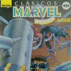 Cómics: CLÁSICOS MARVEL RETAPADO NOS 31-35. Lote 113629980