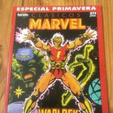 Cómics: CLÁSICOS MARVEL ESPECIAL PRIMAVERA 1990 - WARLOCK DE JIM STARLIN. Lote 114511439