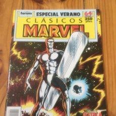 Cómics: CLÁSICOS MARVEL VERANO INVIERNO 1989 - SILVER SURFER - STAN LEE & JOHN BYRNE - IMPECABLE. Lote 114512111