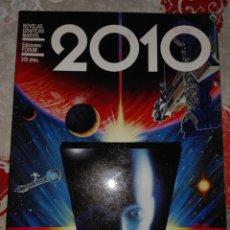 Cómics: 2010 - NOVELAS GRÁFICAS MARVEL FORUM 1985. Lote 114532187