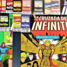 Cómics: LA CRUZADA DEL INFINITO DE STARLIN. COLECCIÓN COMPLETA 11 Nº'S. FORUM, 1994. Lote 114548971