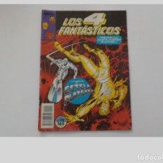 Cómics: LOS 4 FANTASTICOS. Nº 92.MUERO COMO LAS ESTRELLAS.. Lote 114679243