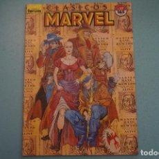 Cómics: CÓMIC DE CLÁSICOS MARVEL AÑO 1976 Nº 27 CÓMICS FORUM LOTE 7 E. Lote 114818543
