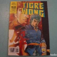 Cómics: CÓMIC DE TIGRE WONG AÑO 1988 Nº 7 COMICS FORUM LOTE 6 E. Lote 114883579