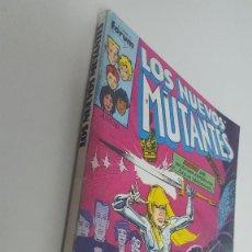 Cómics: LOS NUEVOS MUTANTES RETAPADO NUMEROS 36-37-38-39-40. Lote 115170291