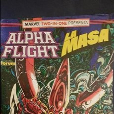 Cómics: ALPHA FLIGHT VOL.1 Nº58- FORUM. Lote 115172111