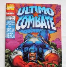 Cómics: CAPITAN AMERICA -ULTIMO COMBATE Nº 6 DE 6 -COMICS FORUM-1995- NM. Lote 115188395