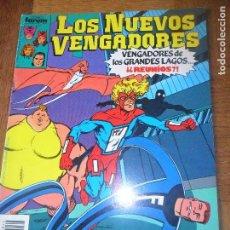 Cómics: LOS NUEVOS VENGADORES V.1 Nº 46 - FORUM COMICS. Lote 115188727